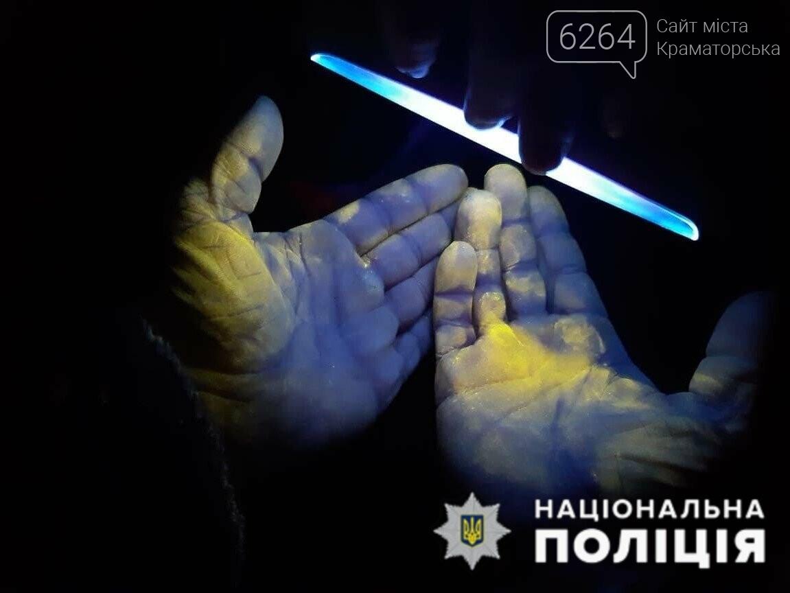 Правоохоронці затримали у Краматорську торгівця боєприпасами, фото-1