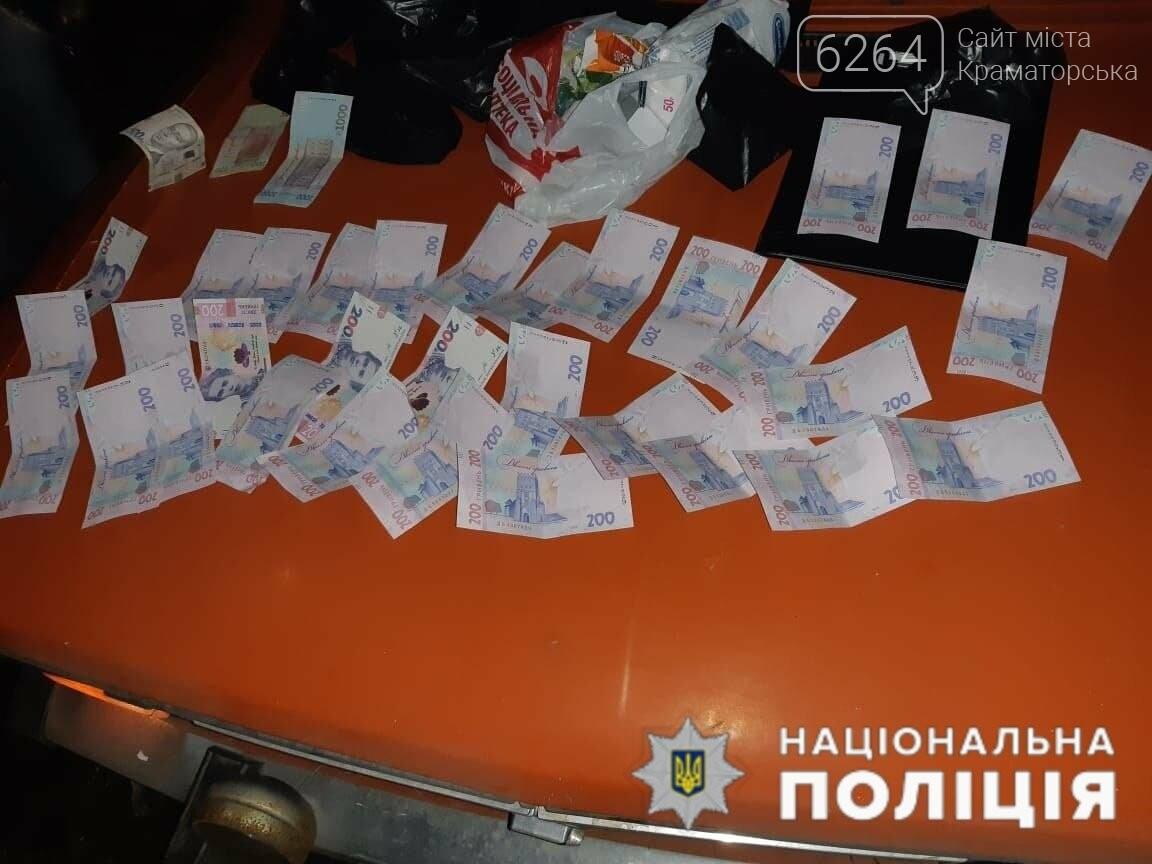 Правоохоронці затримали у Краматорську торгівця боєприпасами, фото-2