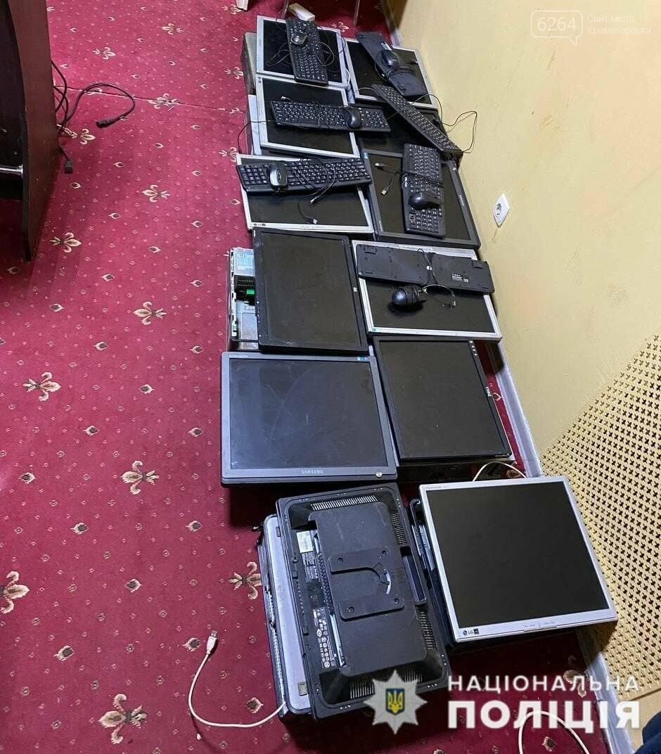 Поліцейські Краматорська задокументували незаконну діяльність грального закладу, фото-1