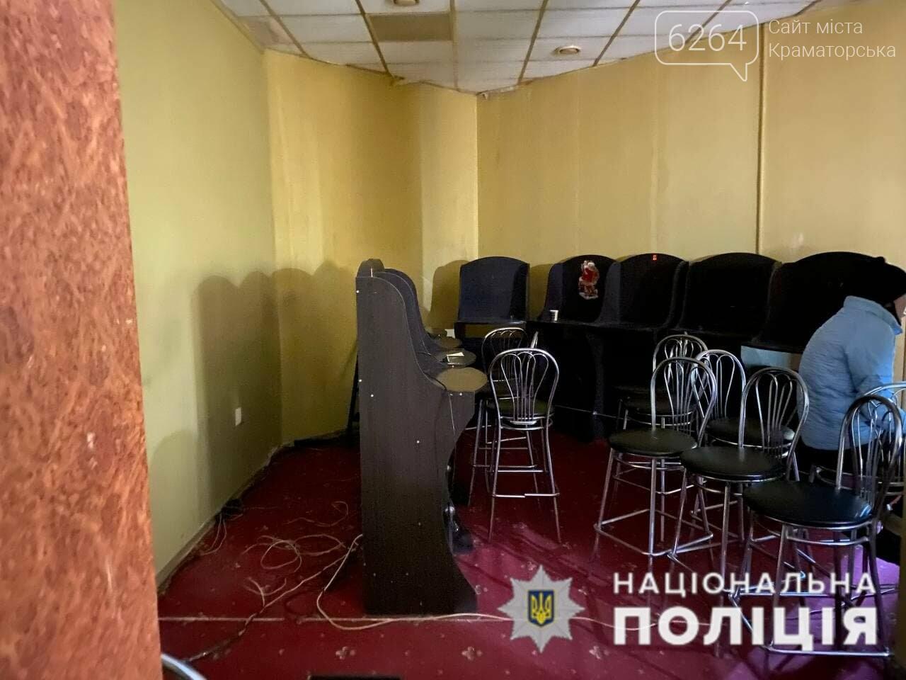 Поліцейські Краматорська задокументували незаконну діяльність грального закладу, фото-2