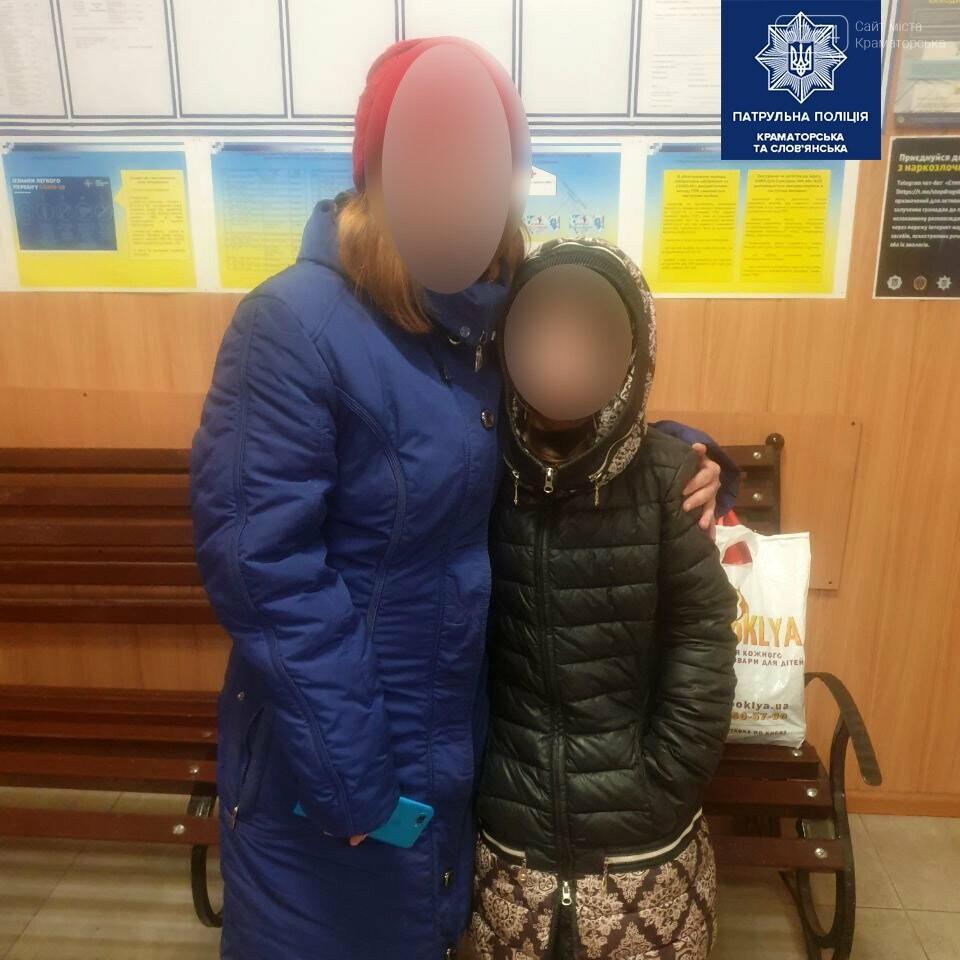 В Краматорске патрульные разыскали сбежавшего ребенка, а брошенного младенца устроили в детскую больницу, фото-1