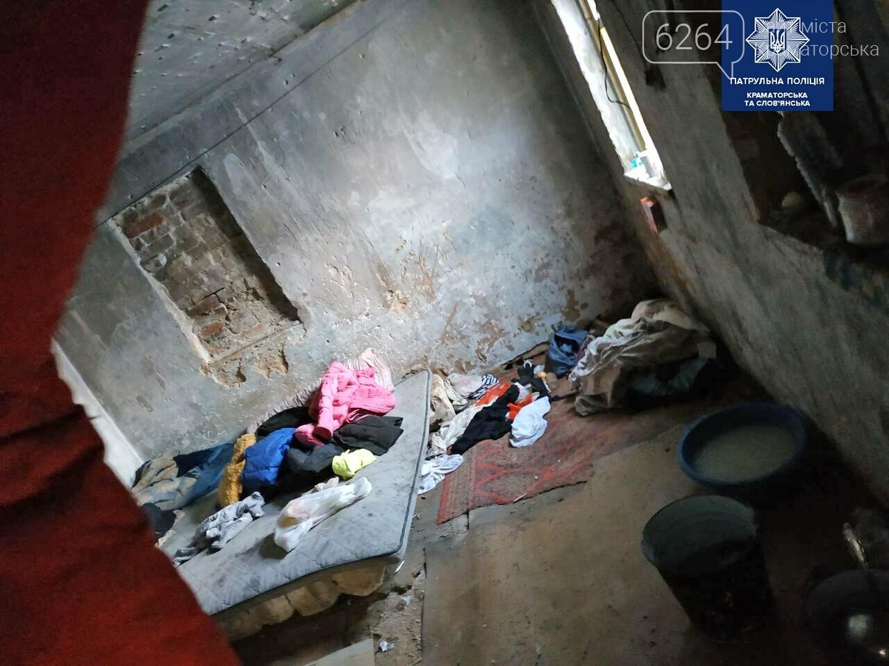 В Краматорске патрульные разыскали сбежавшего ребенка, а брошенного младенца устроили в детскую больницу, фото-2