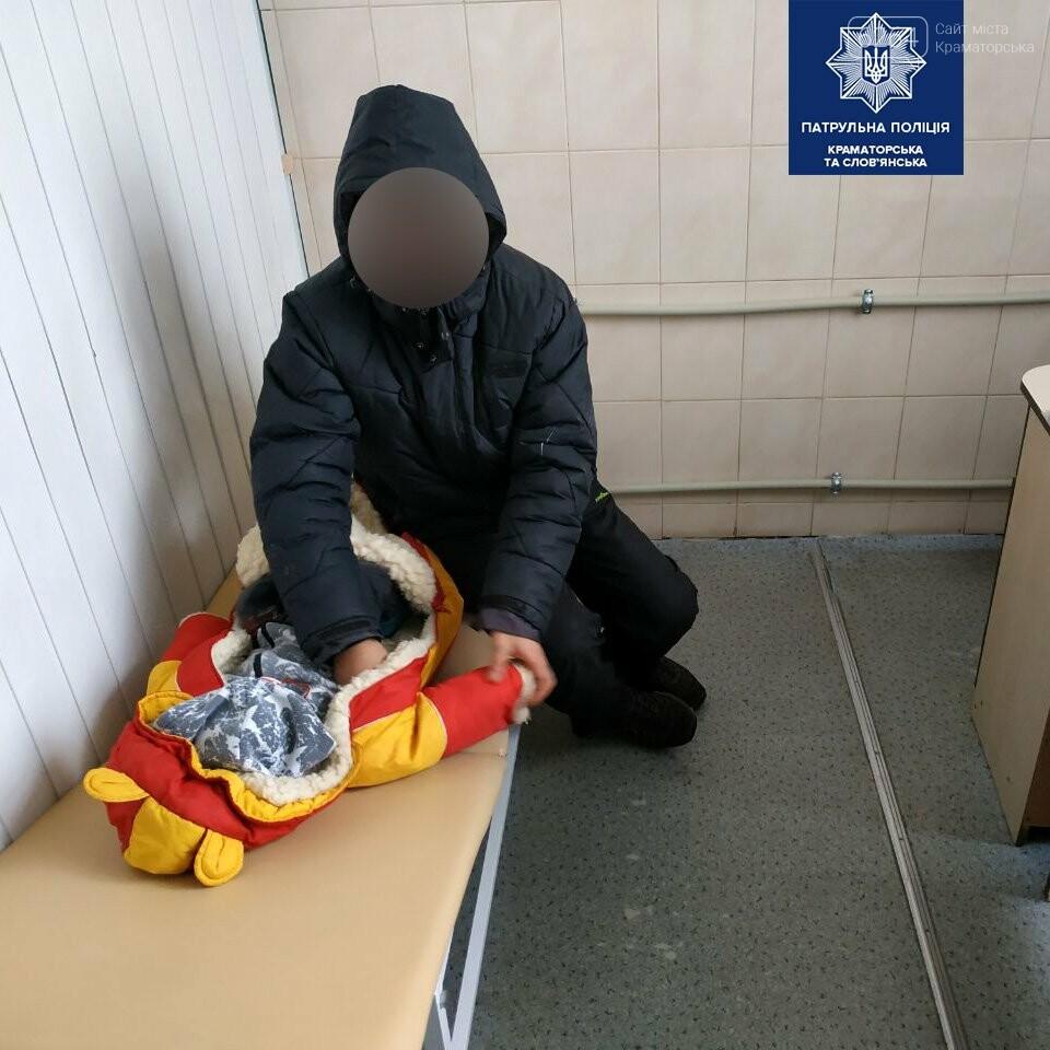 В Краматорске патрульные разыскали сбежавшего ребенка, а брошенного младенца устроили в детскую больницу, фото-3