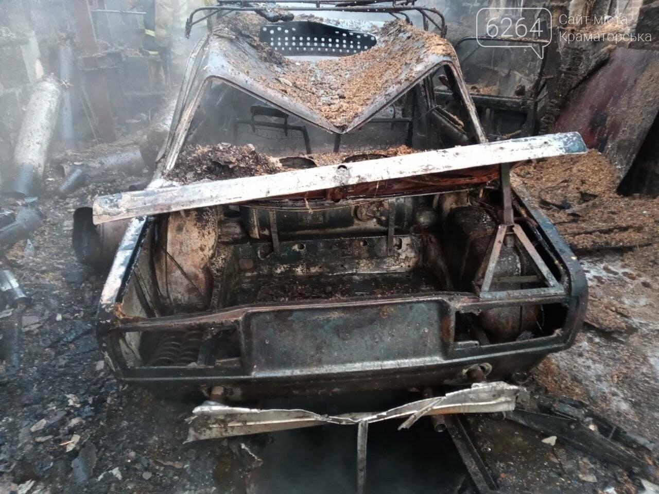 В Краматорске в гараже сгорел автомобиль, фото-1
