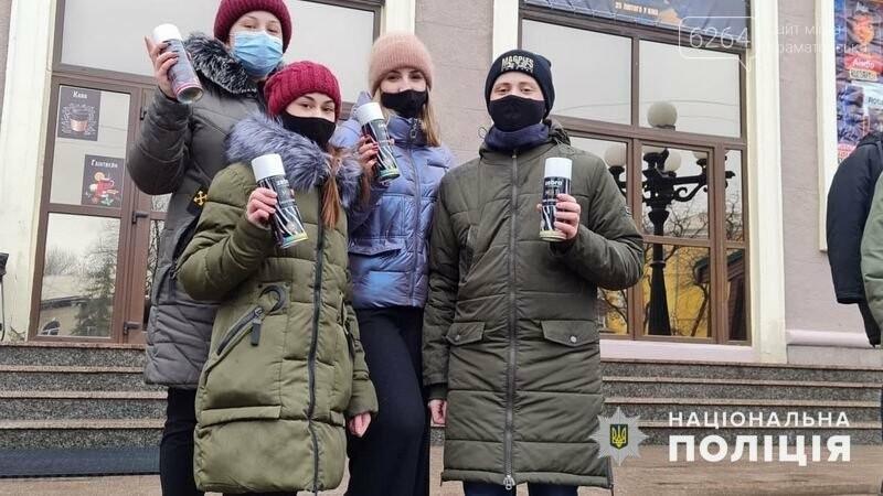 """Краматорські лігівці взяли участь в антинаркотичній акції """"Намалюй життя», фото-4"""