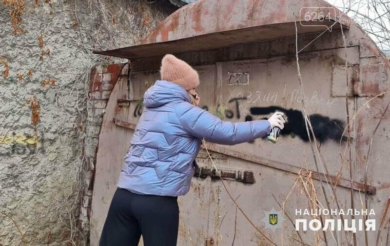 """Краматорські лігівці взяли участь в антинаркотичній акції """"Намалюй життя», фото-5"""