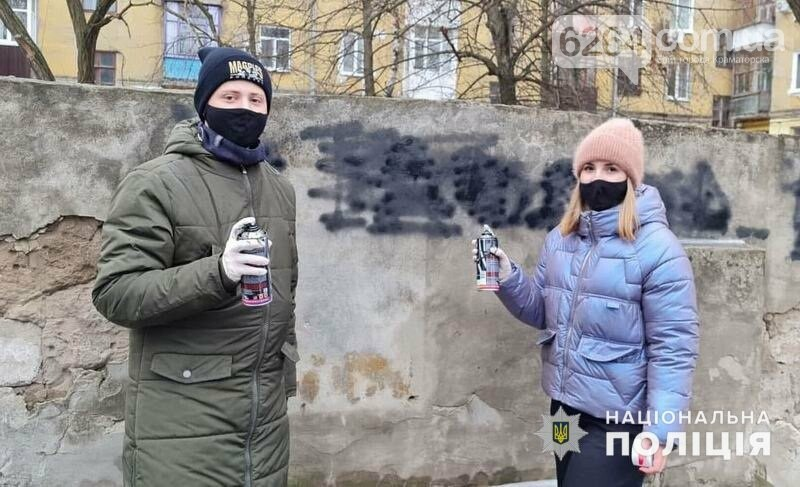"""Краматорські лігівці взяли участь в антинаркотичній акції """"Намалюй життя», фото-3"""