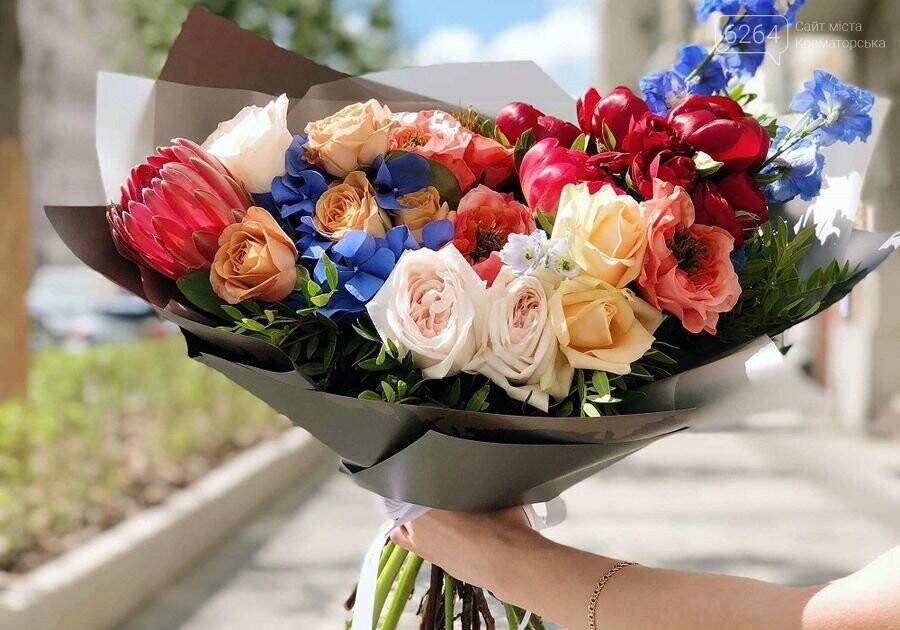 Где купить цветы в Краматорске?, фото-2