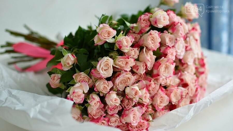 Где купить цветы в Краматорске?, фото-4