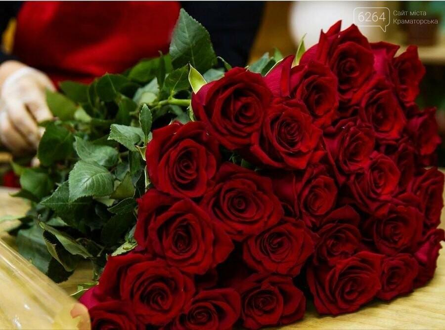 Где купить цветы в Краматорске?, фото-5