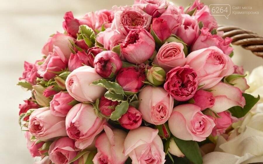 Где купить цветы в Краматорске?, фото-3
