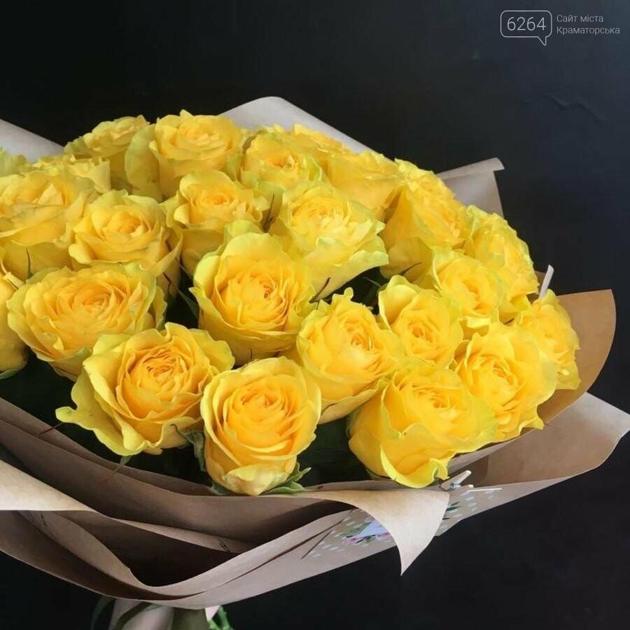 Где купить цветы в Краматорске?, фото-1