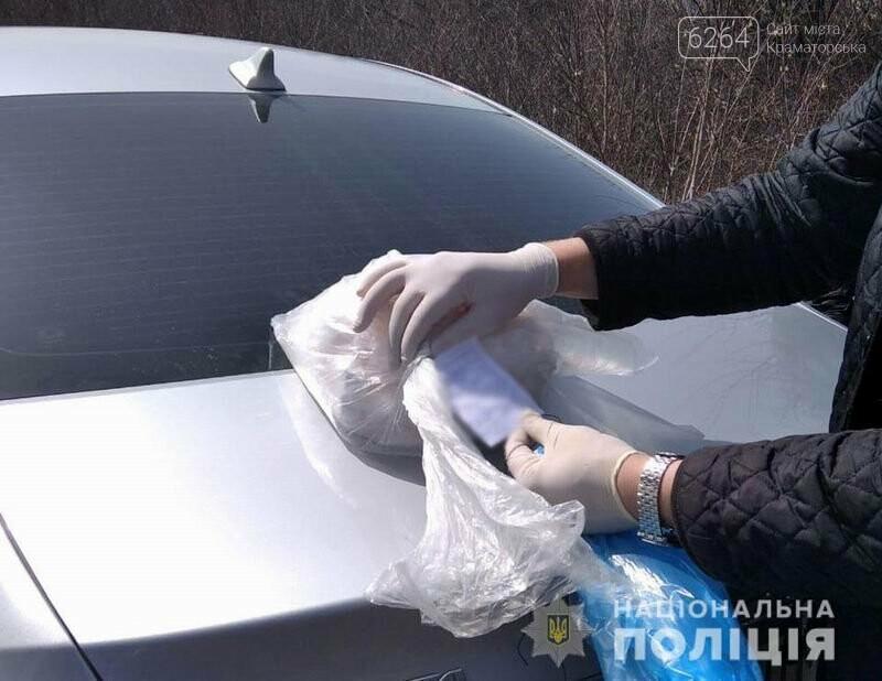 Поліцейські Краматорська та працівники СБУ вилучили близько п'яти кілограмів амфетаміну  на п'ять мільйонів гривень(ВІДЕО), фото-1