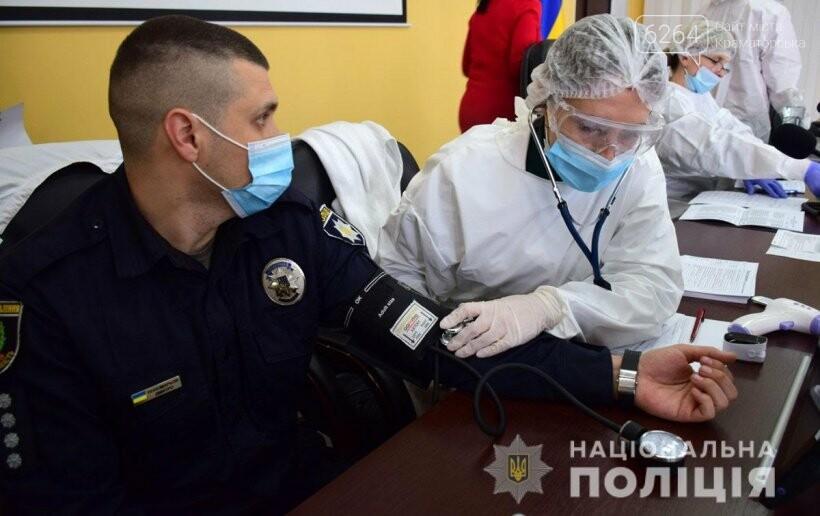 На Донеччині стартувала вакцинація поліцейських, фото-1
