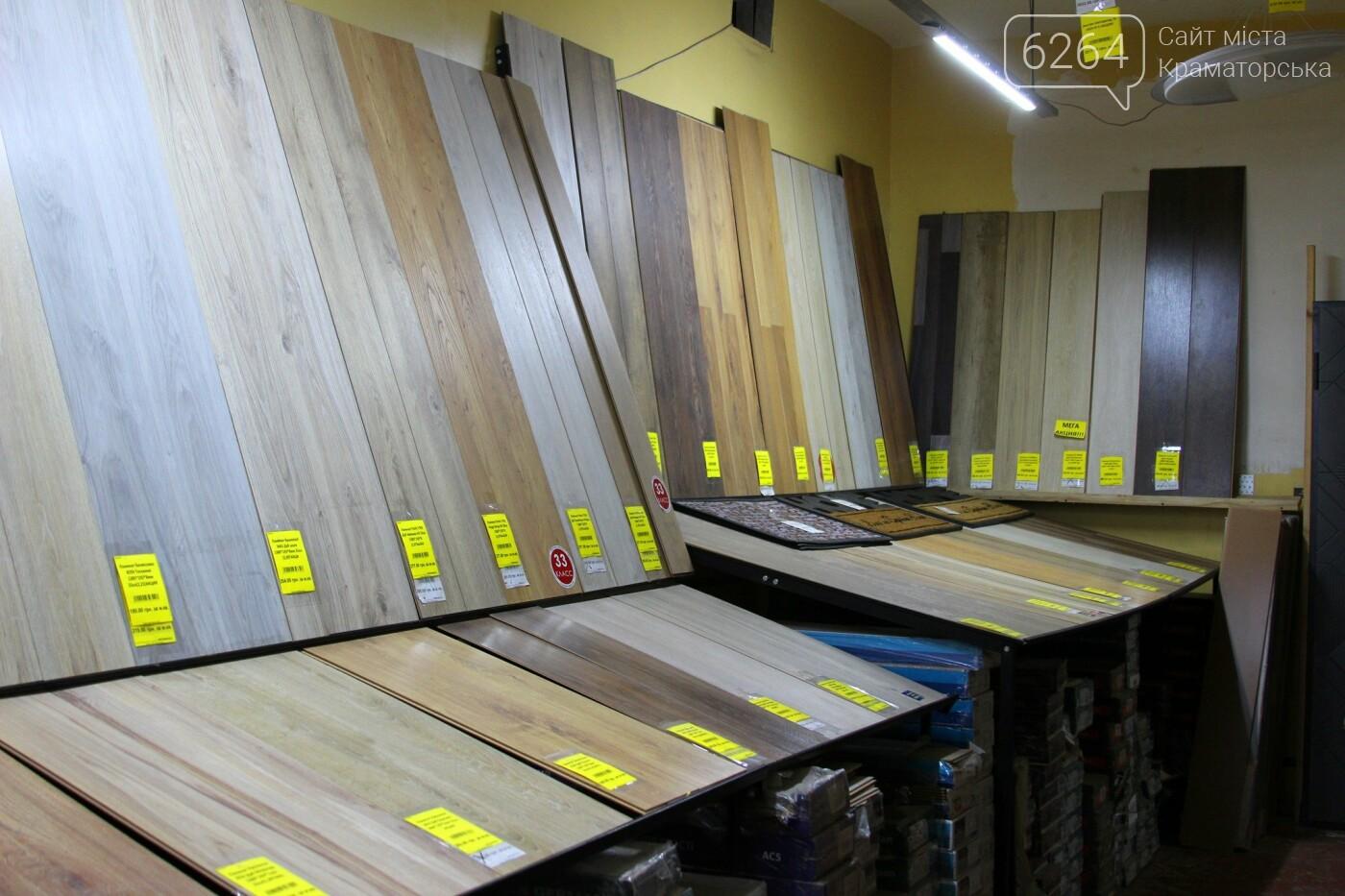 Большая распродажа под открытие нового строительного супермаркета procom.ua!, фото-2