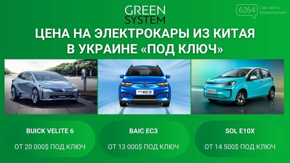 Бензин будет дорожать: выгодно ли пересесть на электромобиль в Украине?, фото-6