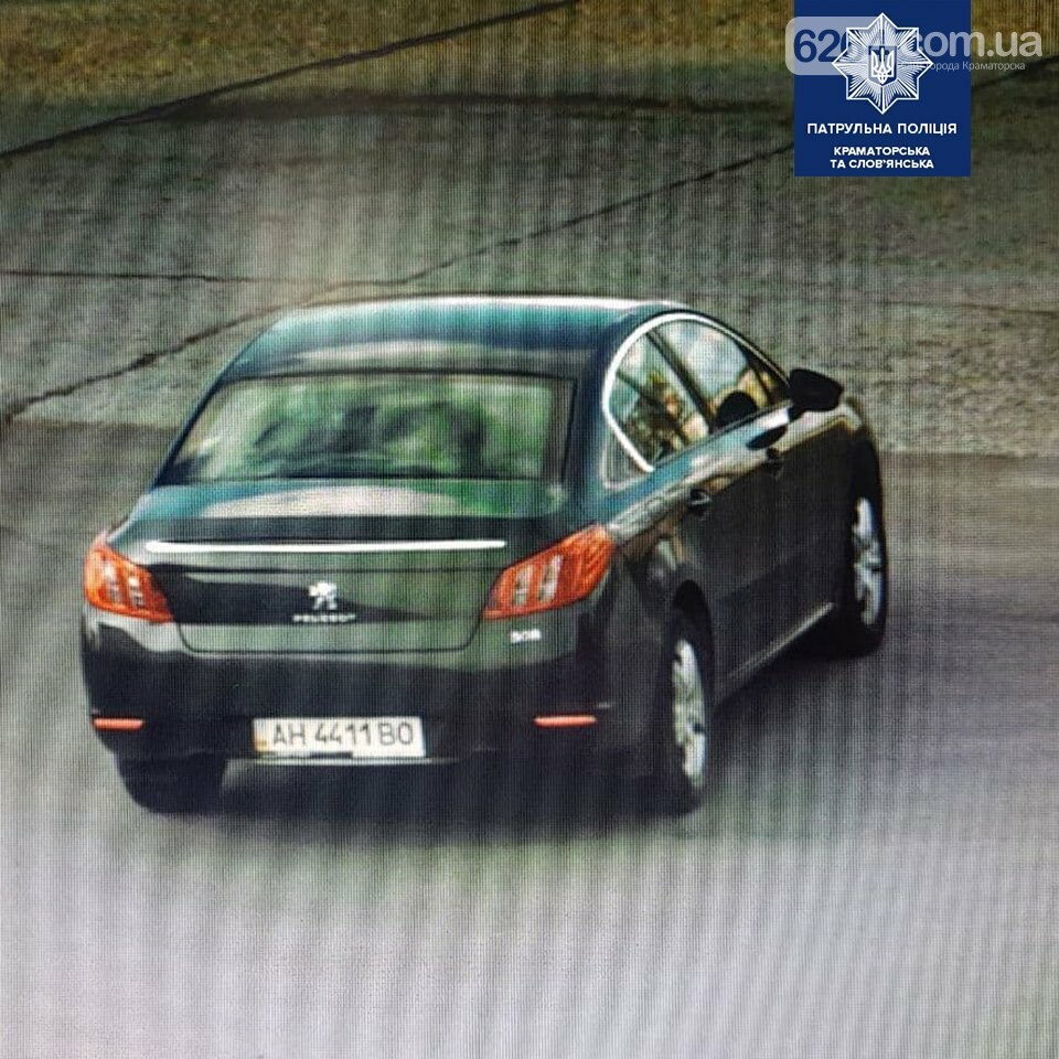 Краматорчан просят помощи в розыске водителя Peugeot, который совершил ДТП и скрылся и скрылся, фото-2