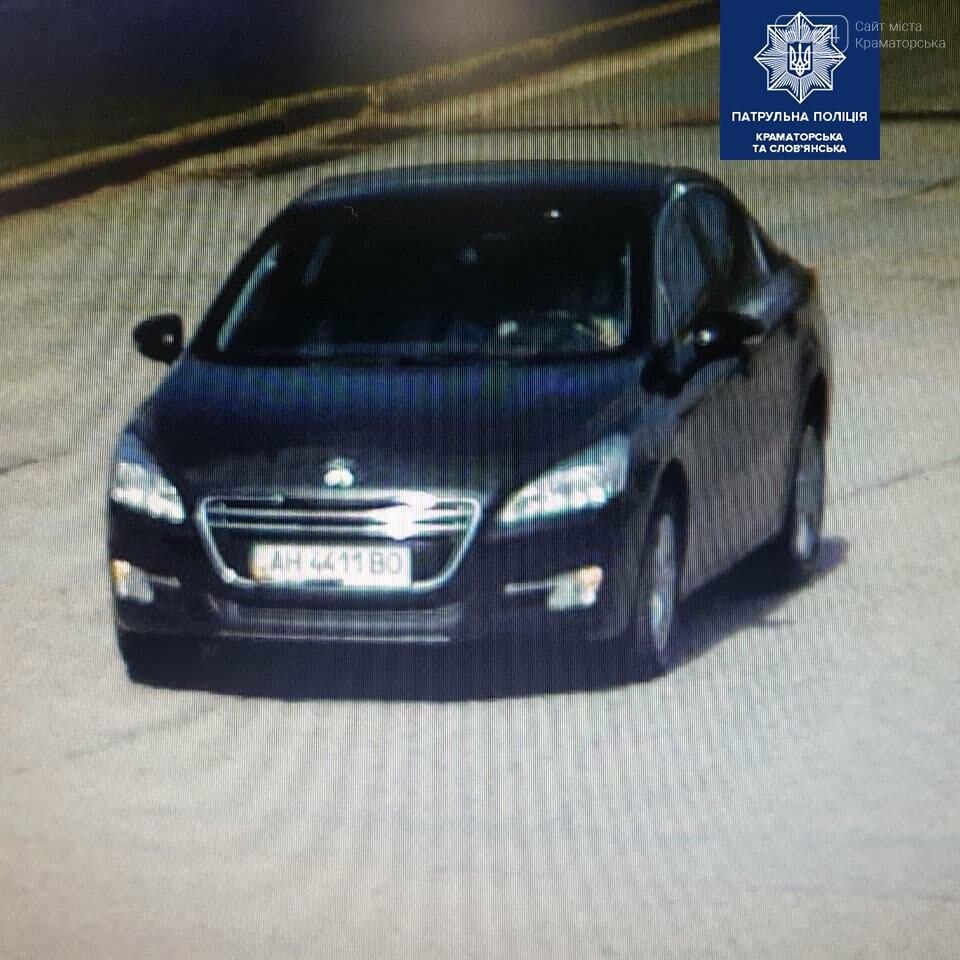 Краматорчан просят помощи в розыске водителя Peugeot, который совершил ДТП и скрылся и скрылся, фото-1