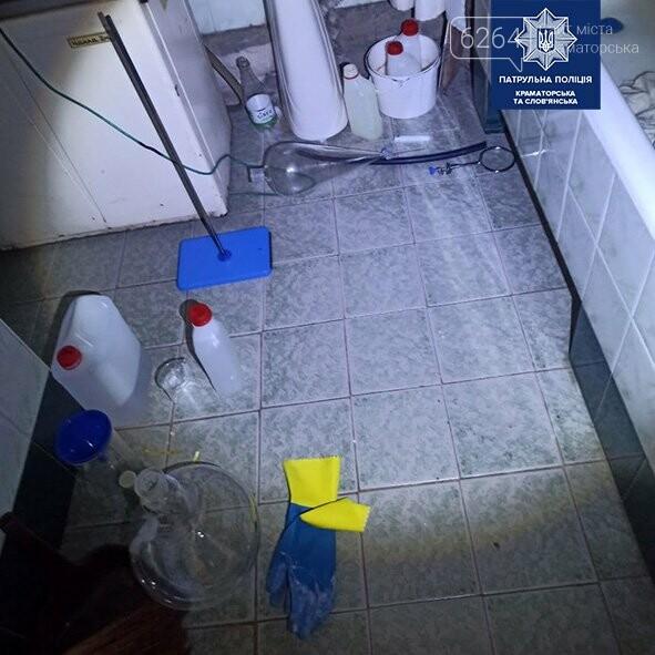 В Краматорске патрульные обнаружили мужчину, который, изготавливал наркотические вещества в своей квартире, фото-3