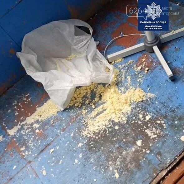 В Краматорске патрульные обнаружили мужчину, который, изготавливал наркотические вещества в своей квартире, фото-4