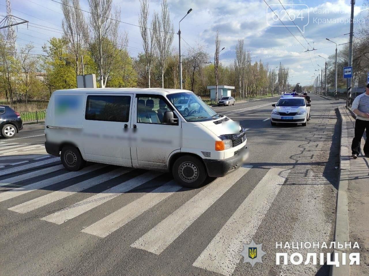 В Краматорске 56-летняя женщина попала под колеса микроавтобуса, фото-1