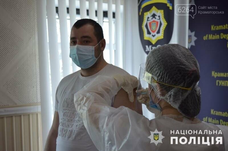 У Краматорську почали вакцинувати поліцейських від COVID-19, фото-3