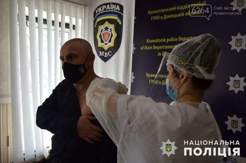 У Краматорську почали вакцинувати поліцейських від COVID-19, фото-4