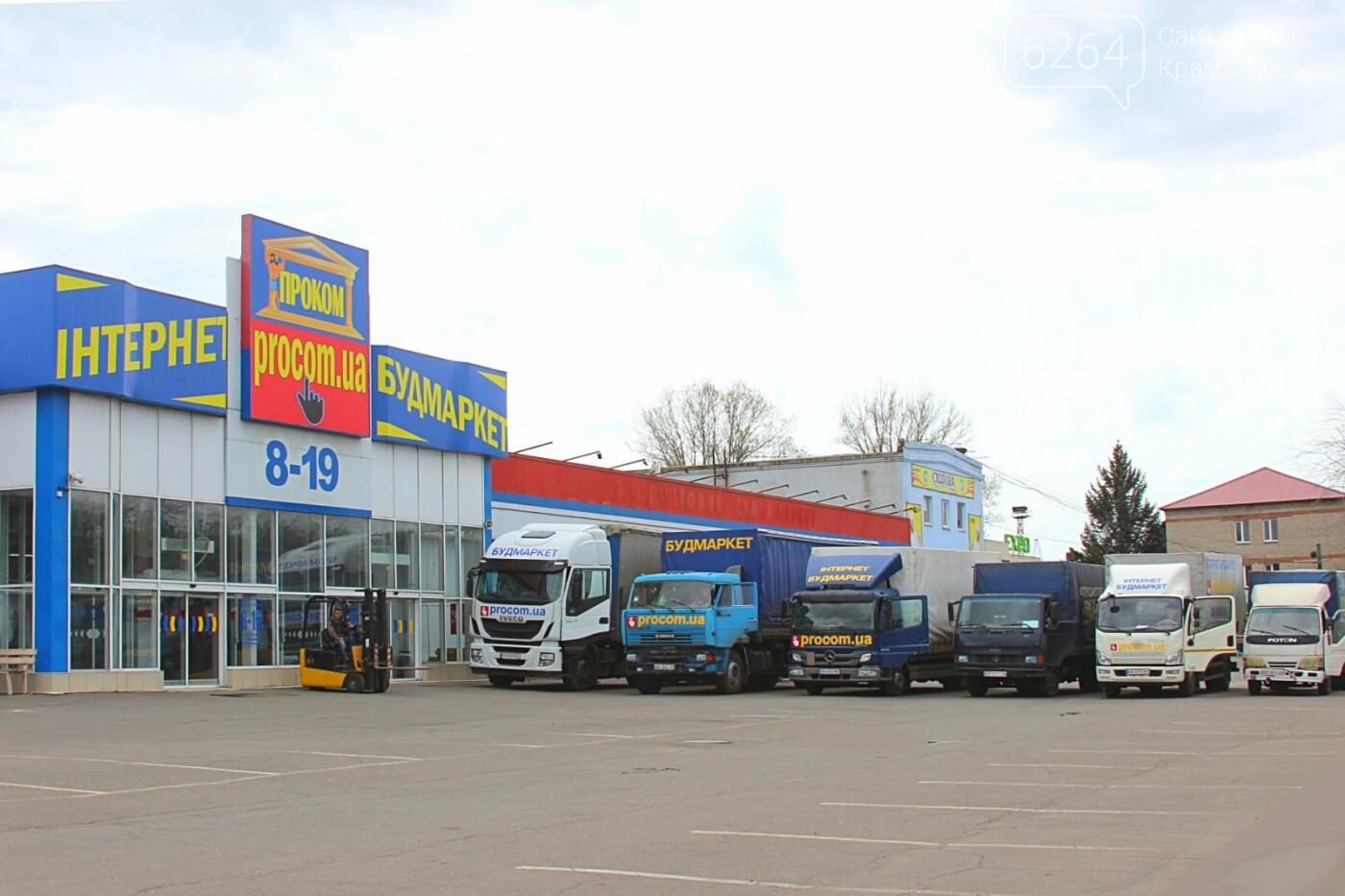 4 травня на Олекси Тихого 1а почав роботу новий інтернет будмаркет procom.ua, фото-1