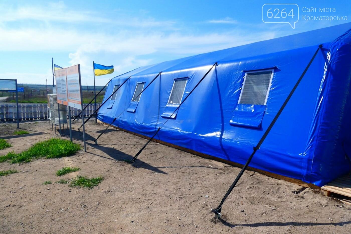 В Донецкой области обновили модули пунктов оказания помощи при КПВВ, фото-1
