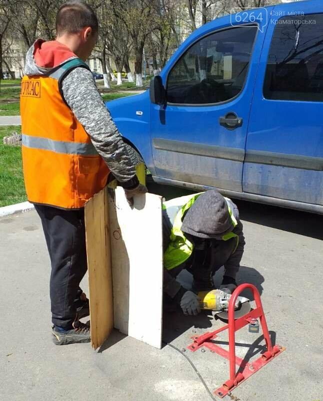В Краматорске демонтируют все незаконно установленные парковочные барьеры и ограничители , фото-1