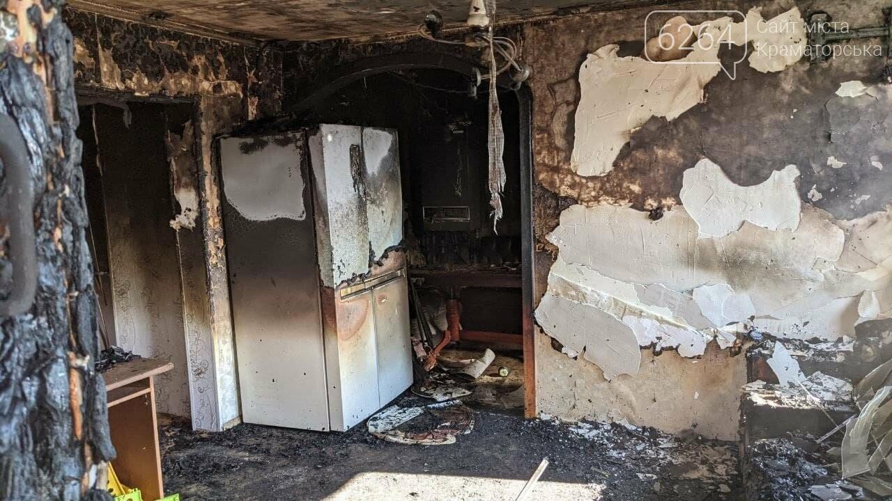 В Краматорском районе в результате пожара пострадал отец с двумя малолетними сыновьями, фото-1