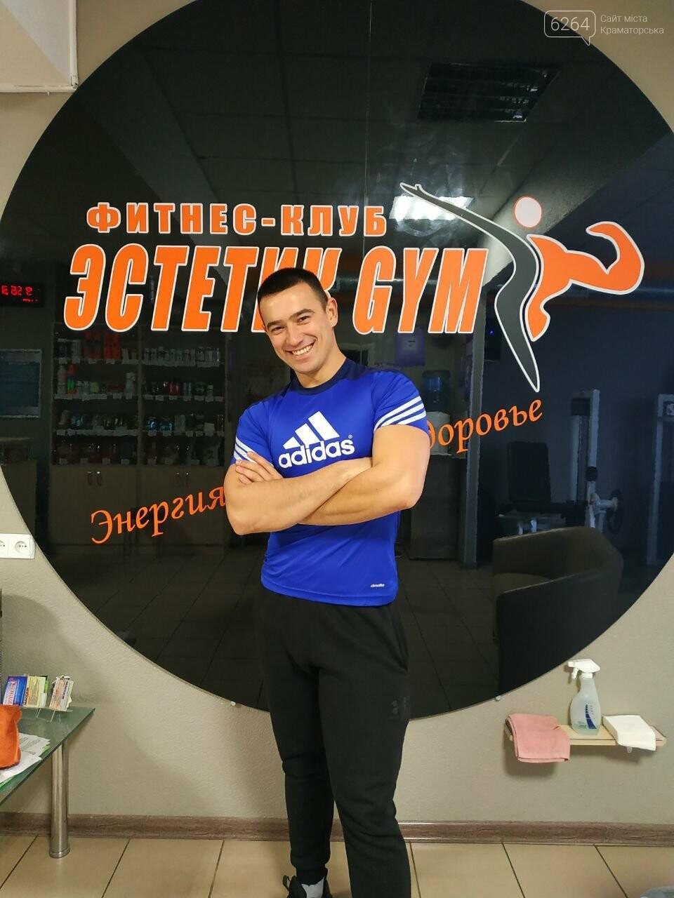 ЭСТЕТИК GYM - энергия твоего успеха: взгляни на фитнес по-новому, фото-3