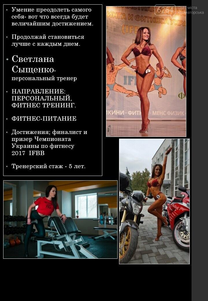ЭСТЕТИК GYM - энергия твоего успеха: взгляни на фитнес по-новому, фото-14