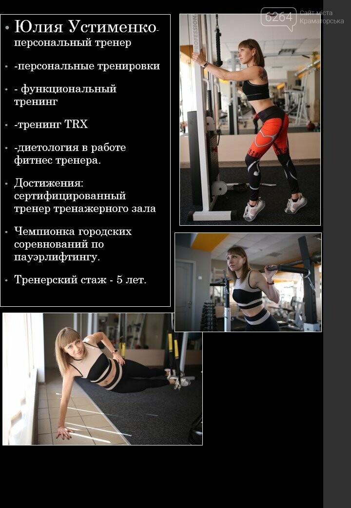 ЭСТЕТИК GYM - энергия твоего успеха: взгляни на фитнес по-новому, фото-15