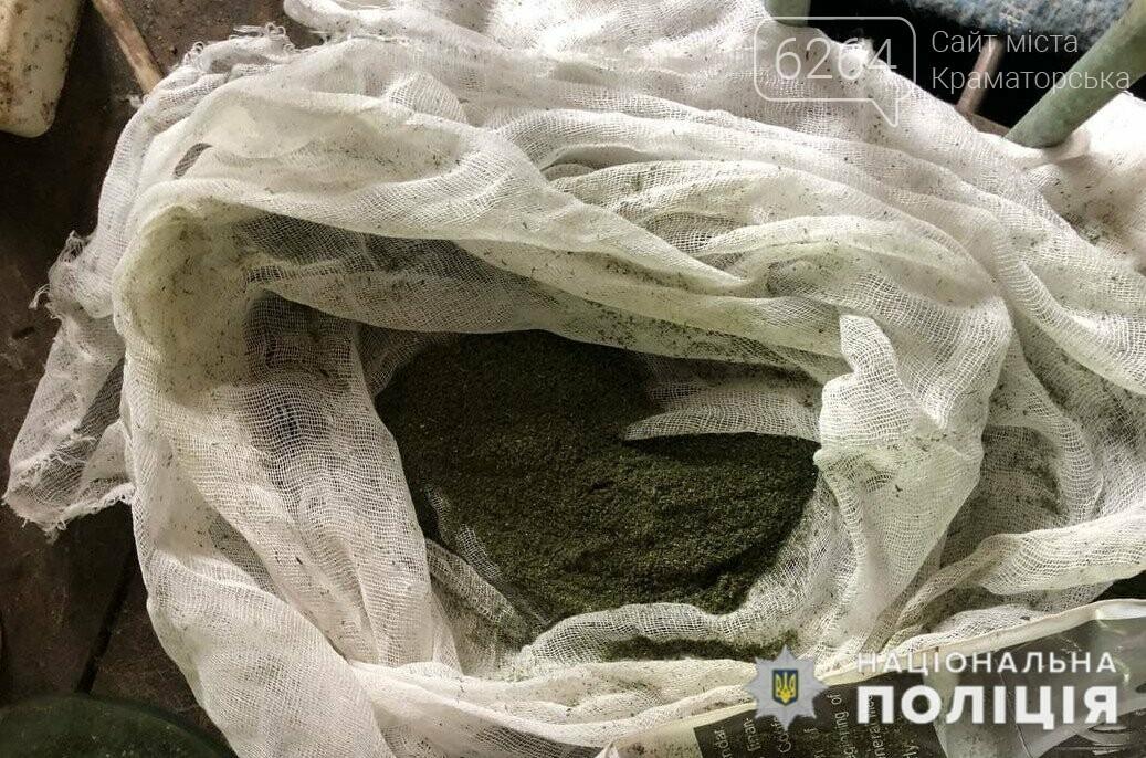 Еще одного наркодельца задержали в Краматорском районе: хранил и выращивал коноплю, фото-1