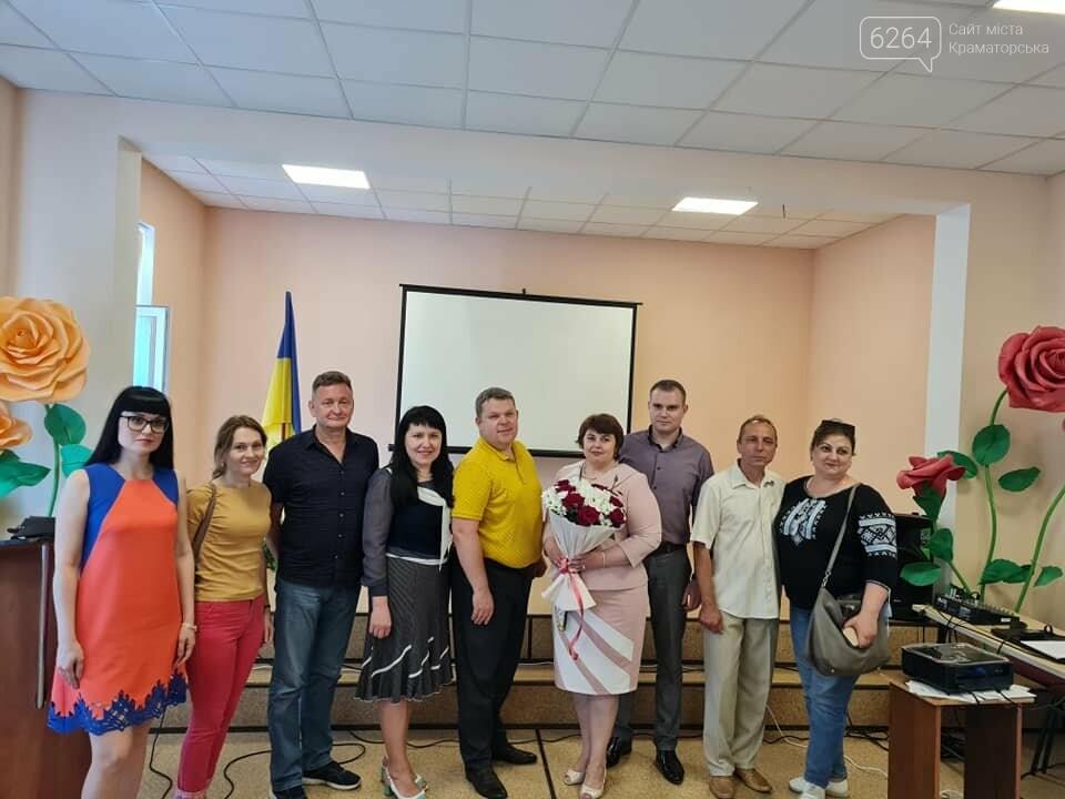 Ещё в трёх школах Краматорска назначили новых руководителей (обновлено), фото-3