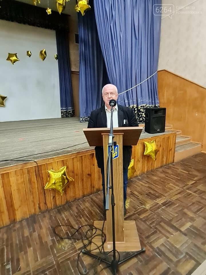 Ещё в трёх школах Краматорска назначили новых руководителей (обновлено), фото-2