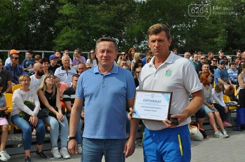 День физкультуры и спорта прошел в Краматорске, фото-3