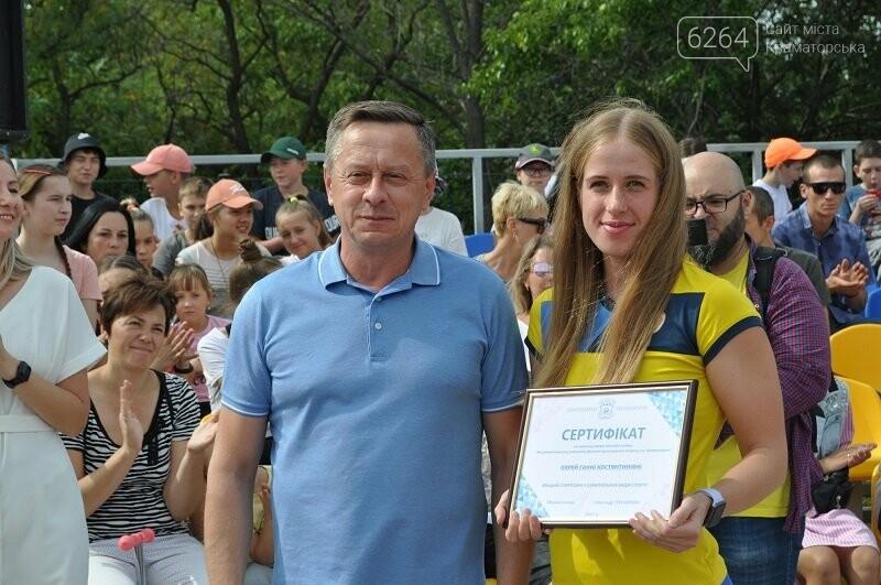 День физкультуры и спорта прошел в Краматорске, фото-1