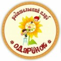 Одаренок, школа раннего развития детей в Краматорске