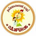 Одаренок, детский развивающий клуб в Краматорске