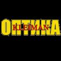 Оптика «KLEIMAN»-подарки в г.Краматорске