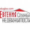 """Служба недвижимости """"Евгения"""""""