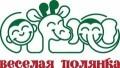 ВЕСЕЛАЯ ПОЛЯНКА  детский развлекательный центр в Краматорске