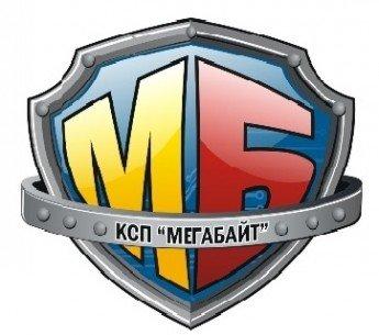 Логотип - Компьютерная скорая помощь «Мегабайт» - авторизованный сервисный центр