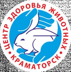 Логотип - Центр Здоровья Животных, сеть ветеринарных клиник Краматорска