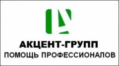 Акцент групп агентство недвижимости в Краматорске