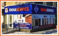 Логотип - Окна Service, окна и двери в Краматорске