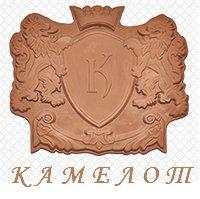 Логотип - Камелот, частный клуб в Краматорске