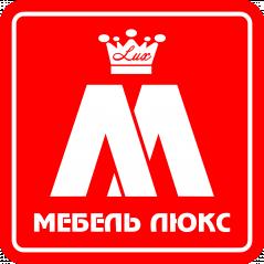 Логотип - Гипермаркет «Мебель Люкс» в г.Славянске